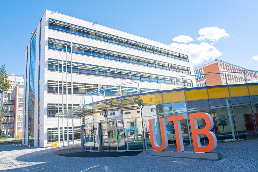 Budova Fakulty humanitních studií UTB ve Zlíně